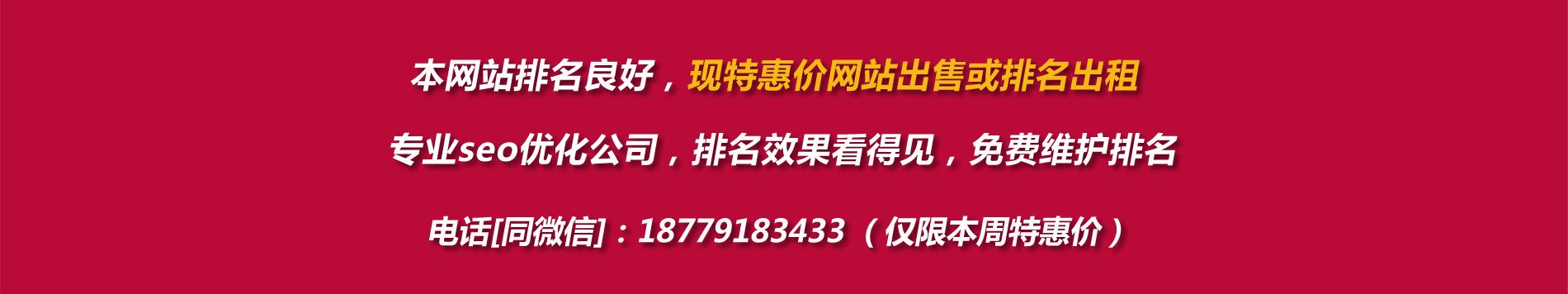 上海公司注册banner